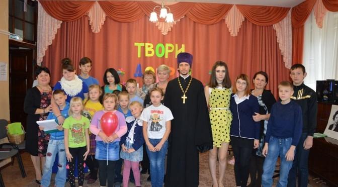 В детском реабилитационном центре «Аистенок» прошли мероприятия