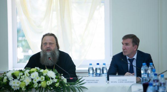 Руководитель ОРОиК Волгодонской епархии принял участие в заседании комитета по организации XXII Димитриевских образовательных чтений