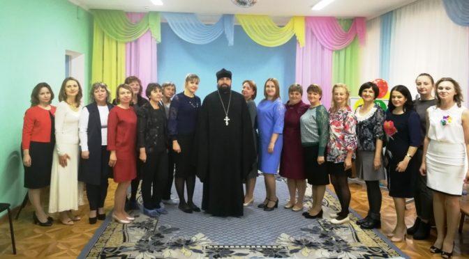 Семинар: «Реализация православного компонента в современном образовательном и воспитательном процессе дошкольного образовательного учреждения»