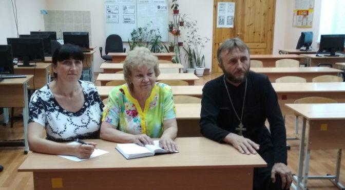 Сотрудники ОРОиК Волгодонской епархии приняли участие в вебинаре