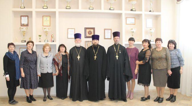Конференция в г. Волгодонске