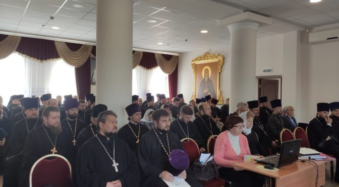 В г.Волгодонске прошла работа секции «Взаимодействие священников и приходов Волгодонской епархии со светскими общеобразовательными школами»