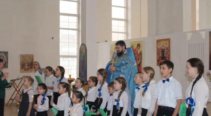 Концерт воспитанников воскресной школы храма свв. равноапп. Кирилла и Мефодия